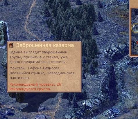 Адрес и телефон организации в Петрозаводске